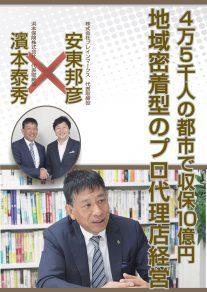 DVDの写真